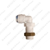 """Picture of Mounting Elbow for 1/4"""" piping"""